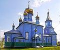 P1610821 Церква Св.Трійці.jpg