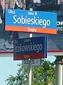 PL warsaw Idzikowskiego street 004.JPG