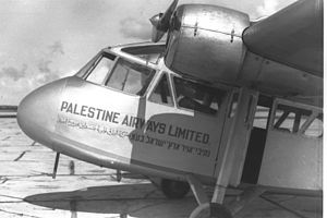 "POBJOY SHORT ""SCION"" 5 SEATER LANDPLANE OF THE PALESTINE AIRWAYS COMPANY, FOUNDED BY PINHAS RUTHENBERG IN 1934. מטוס נוסעים של חברת ""נתיבי אויר ארץ ישD2-045.jpg"