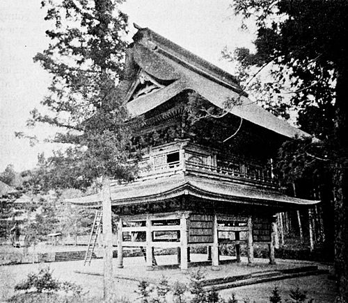 PSM V43 D358 The great temple gate at yengakuji.jpg