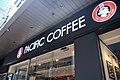 Pacific Coffee (9181986922).jpg