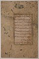 Page of Calligraphy from an Anthology of Poetry by Sa`di and Hafiz MET sf11-84-5r.jpg