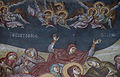 Paintings in the Church of the Theotokos Peribleptos of Ohrid 0115.jpg