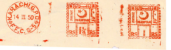 Pakistan stamp type B1.jpg