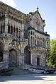 Palacio de Sobrellano (Comillas).jpg