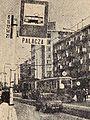 Palacza tram stop, Poznan, 1988r.jpg