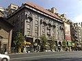 Palatul Societatii de gaz si electricitate.jpg