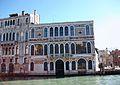 Palau Barbarigo de Venècia.JPG