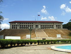 Panama Canal Administration Building.jpg