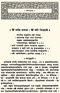 Panchatantra cover