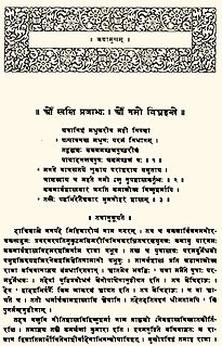 <i>Panchatantra</i> Ancient Sanskrit text of animal fables from India