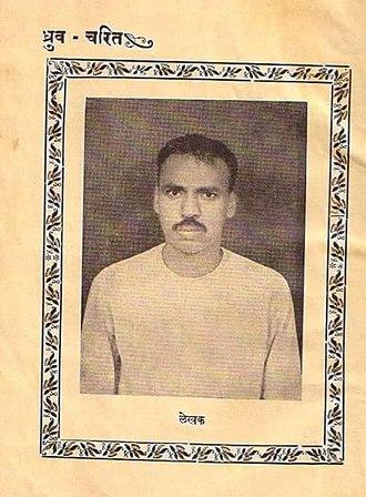 Hindi literature - Pandit Suryadev Mishra, author of Dhruv Charitra