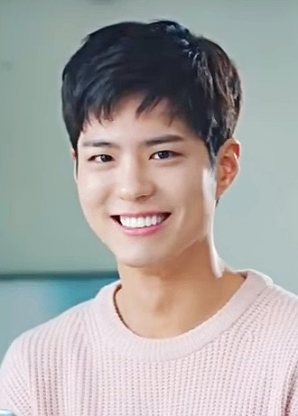 Music Bank (TV series) - Image: Park Bo gum for Ebay Korea, November 2016