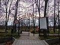 Park Kormorán, Šamorín.jpg