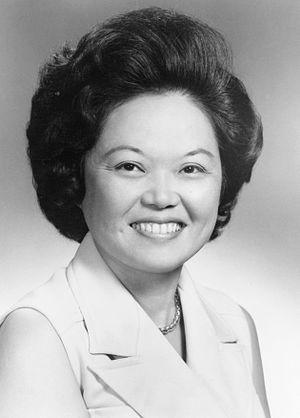 Hawaii's 2nd congressional district - Image: Patsy Mink 1970s
