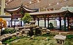 Peking Beijing Airport 2016 37.jpg