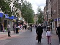 Perth city centre - geograph.org.uk - 7320.jpg