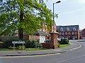 Philip Larkin Close, Hull - geograph.org.uk - 789385.jpg