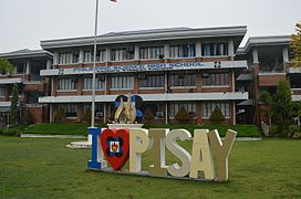 Philippine Science High School - Eastern Visayas Campus 03.JPG
