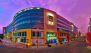 Abhirami Mega Mall - WikiVividly