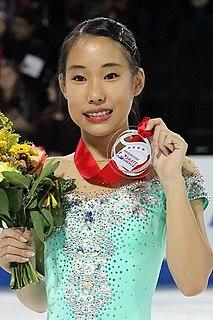 Mai Mihara Japanese figure skater