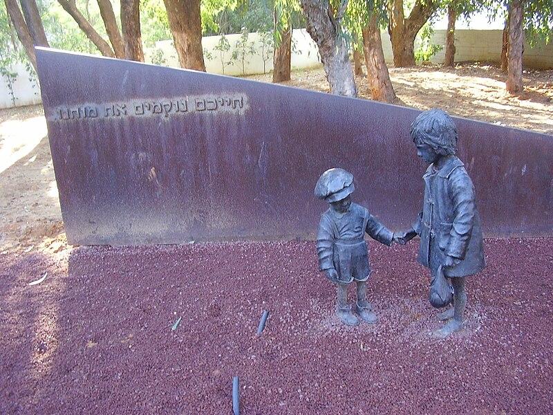 אנדרטת ילדי השואה ברמת השרון