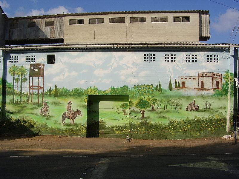 ציור קיר בכפר ויתקין