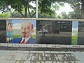 PikiWiki Israel 52152 the rishon lezion nation leaders park.jpg