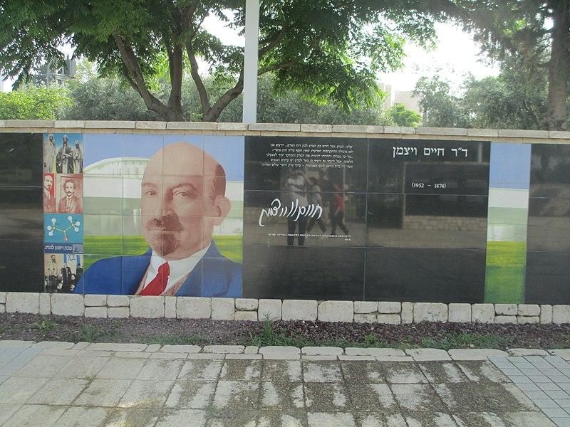 גן מנהיגי האומה בראשון לציון