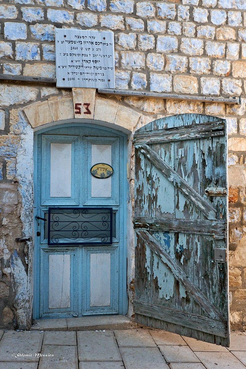 דלת עתיקה בצפת