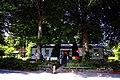 Pixieland at Dartmeet - geograph.org.uk - 1498677.jpg