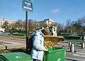 Place de Varsovie, Plac Warszawski, Paris, 10.3.2006r.jpg