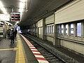 Platform of Kyobashi Station (Keihan) 2.jpg