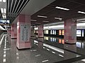 Platform of Line 7 in Liulichang Station01.jpg
