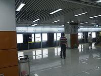 Platform of Shai Bu Station.jpg