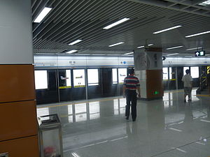 Platform of Shai Bu Station.jpg