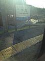 "Platform of Shimotaki Station from Express ""Konotori"".jpg"