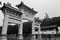Po Lin Monastery in Ngong Ping and Tian Tan Buddha, Hong Kong (6993918101).jpg