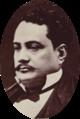 Pomare V, La Famille Royale de Tahiti, Te Papa Tongarewa.png