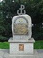 Pomnik żołnierzom Armii Krajowej - 001.JPG