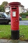 Post box, Broadmead, Allerton.jpg