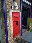 Post box at Palmers Green railway station.JPG