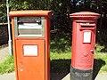 Postboxes, B5441.JPG