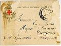 Postcard to Maria Rashkovich.jpg