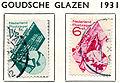 Postzegel 1931 goudse glazen.jpg