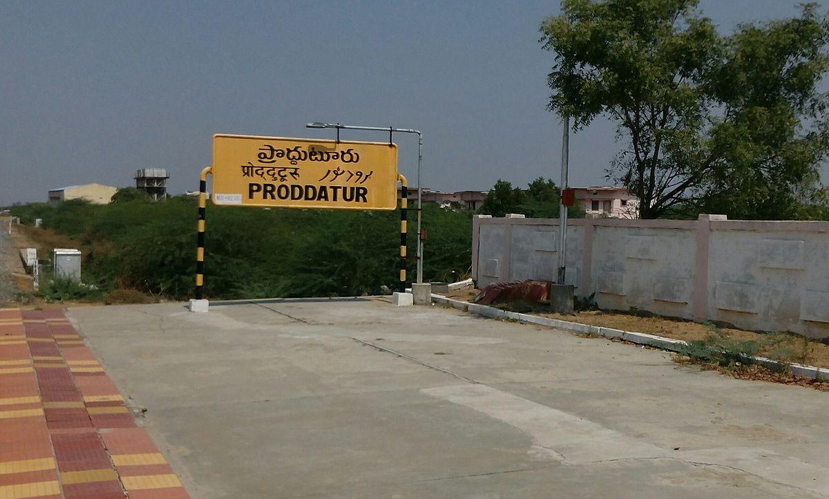 Proddatur Railway Station Wikipedia