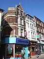 Premises on Fore Street, Exeter - geograph.org.uk - 726850.jpg