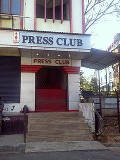 Thrissur Press Club