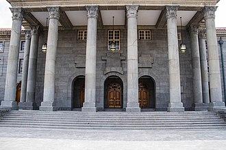 Pretoria City Hall - Close-up view of the portico