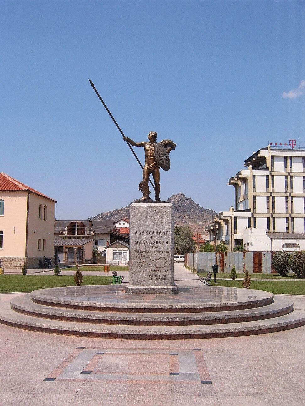 Prilep spomenik Aleksandar Makedonski)